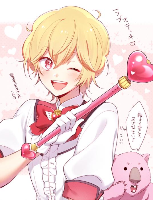 Tags: Anime, kzmt, Binan Koukou Chikyuu Bouei-bu Love!, Wombat (Binan Koukou Chikyuu Bouei-bu Love!), Hakone Yumoto, Magical Boy, Fanart From Pixiv, Pixiv, Fanart, Cute High Earth Defense Club Love!