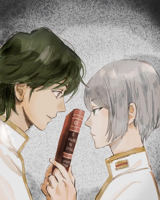 Tags: Anime, Pixiv Id 4277119, Binan Koukou Chikyuu Bouei-bu Love!, Arima Ibushi, Kusatsu Kinshirou, Pixiv, Fanart, Fanart From Pixiv, Cute High Earth Defense Club Love!