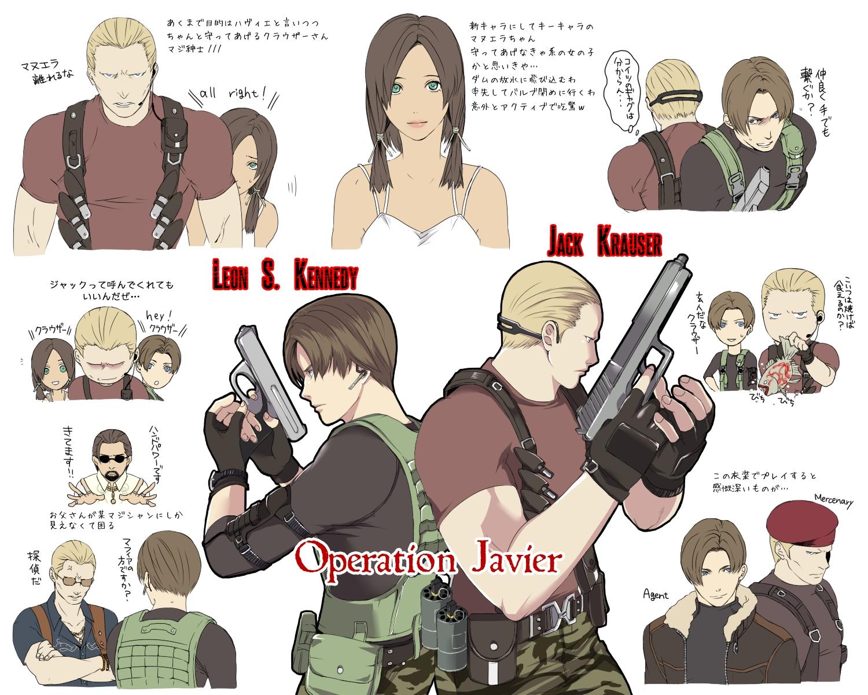 Leon x krauser