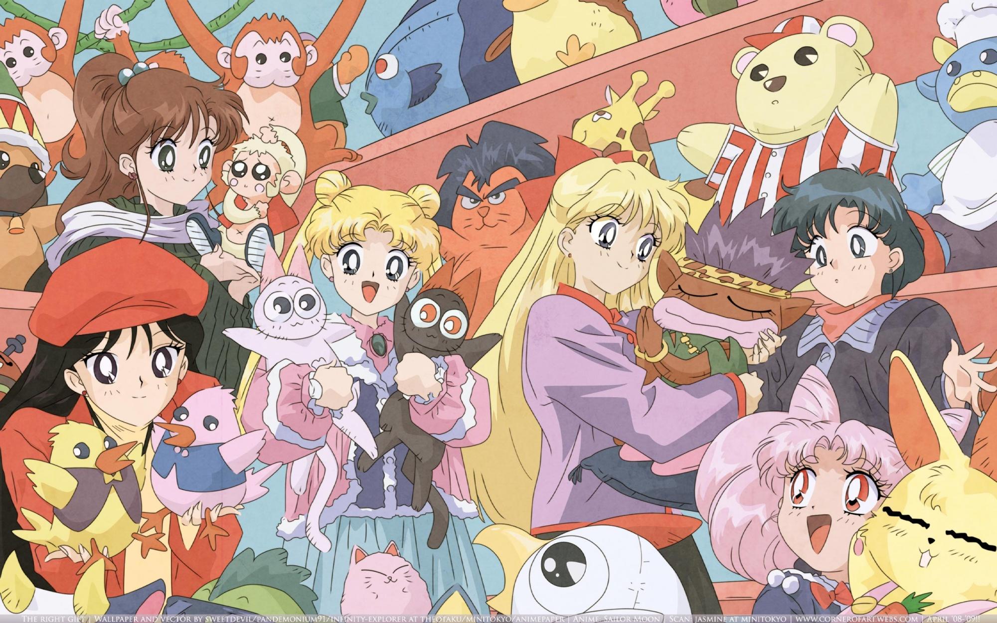 Bishoujo Senshi Sailor Moon ...