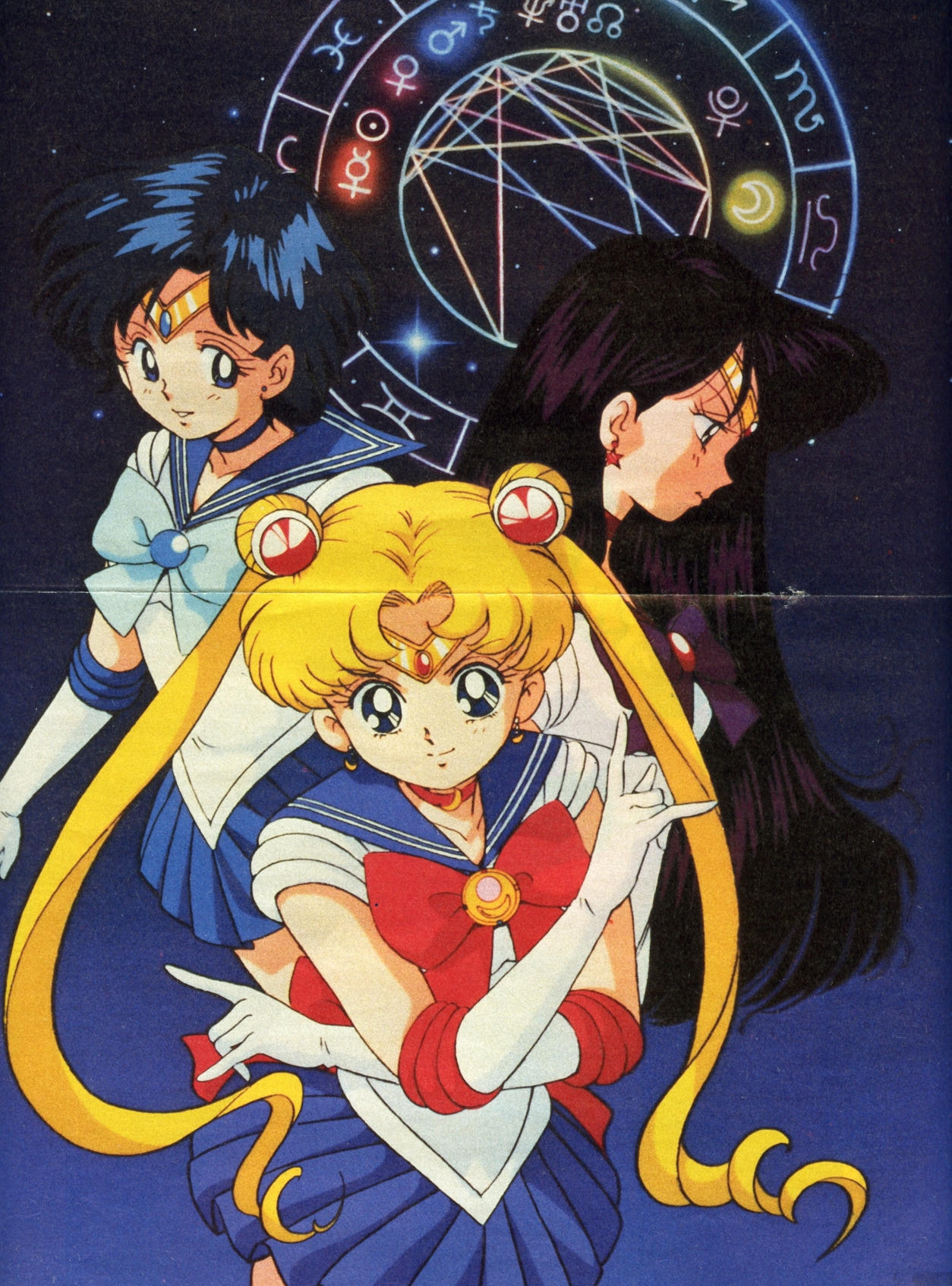 Sailor Moon  Mizun...