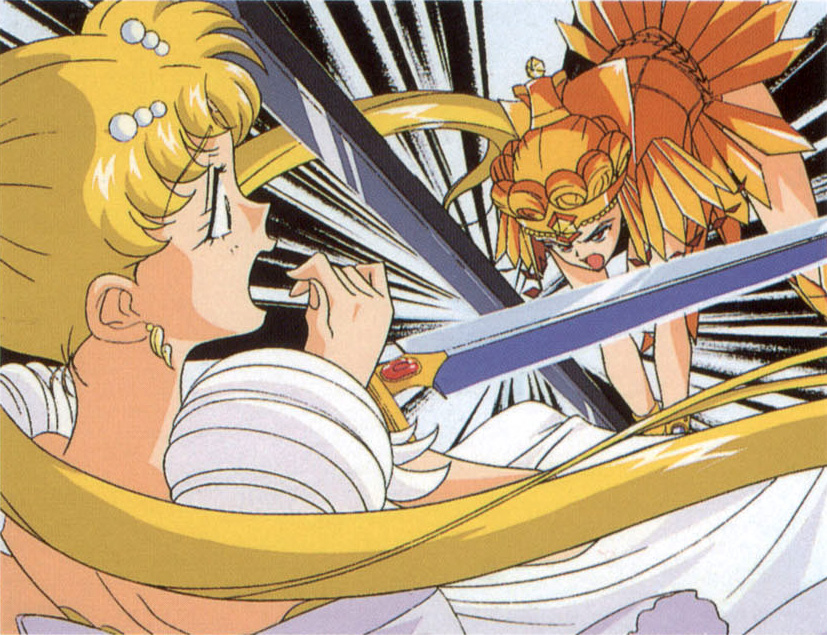Bishoujo Senshi Sailor Moon (Pretty Guardian Sailor Moon) Image