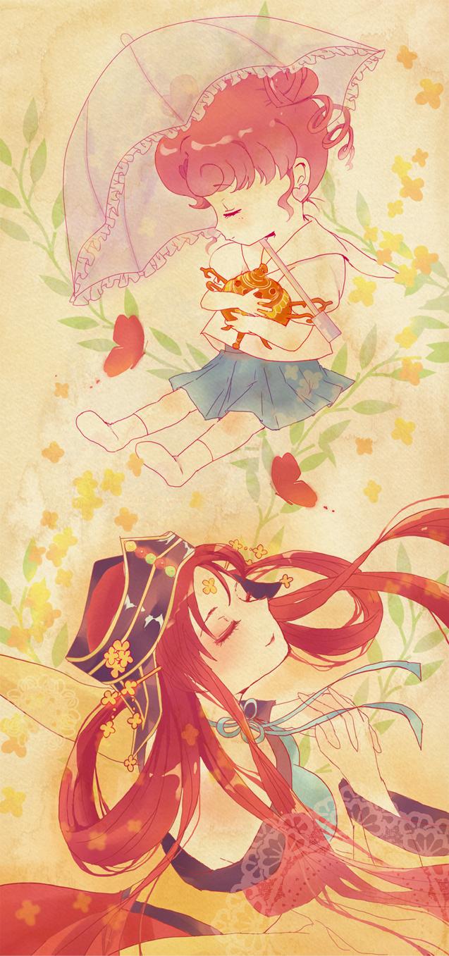 Tags: Anime, Kiku-ichi, Bishoujo Senshi Sailor Moon, Chibi Chibi, Princess Kakyuu, Pixiv, Fanart, Pretty Guardian Sailor Moon