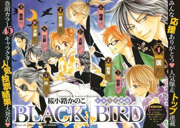 Tags: Anime, Black Bird (Manga), Kyo Usui, Jiro (Black Bird), Ryo Sagami, Misao Harada, Saburo (Black Bird)