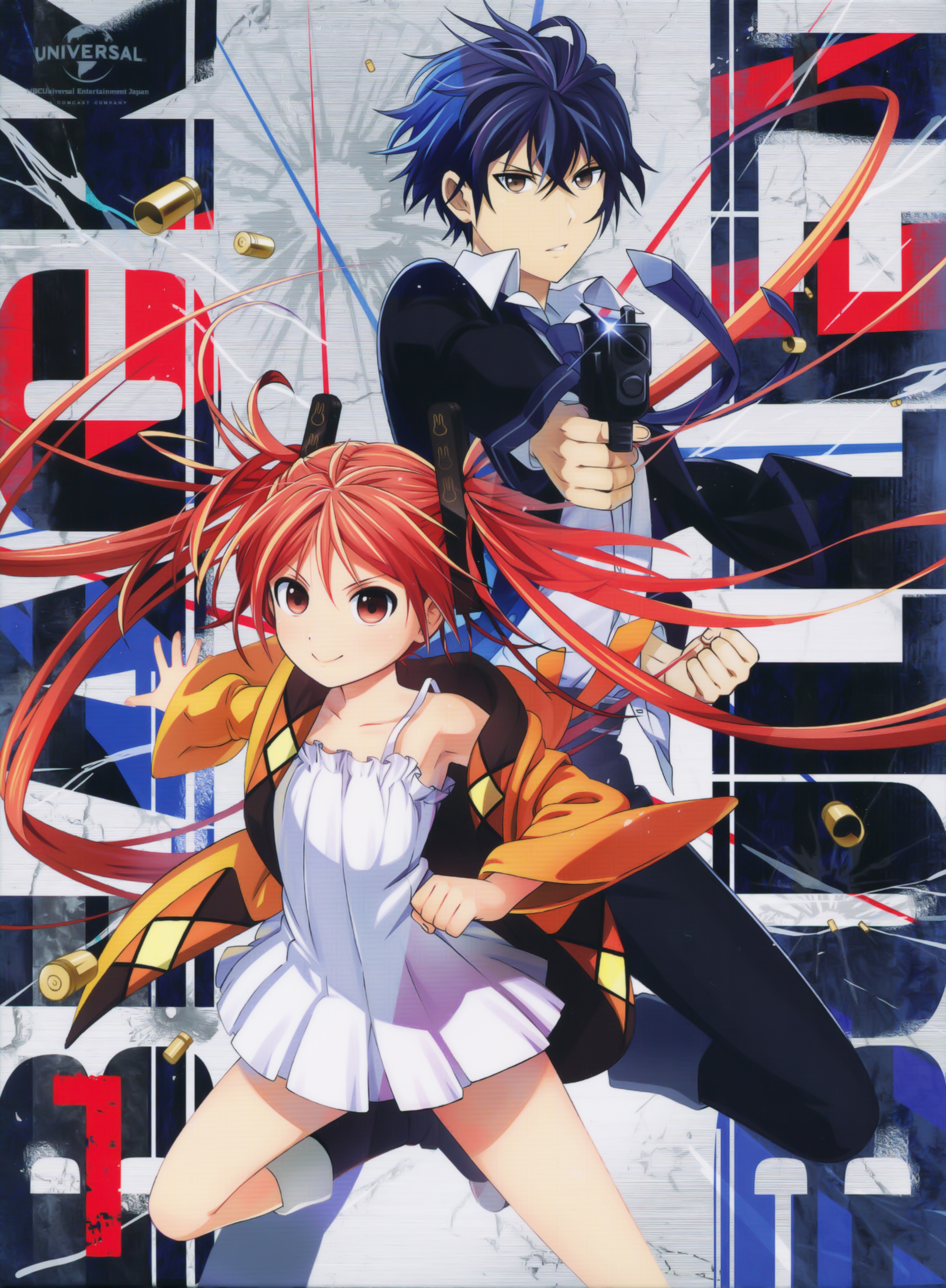 black bullet download black bullet image