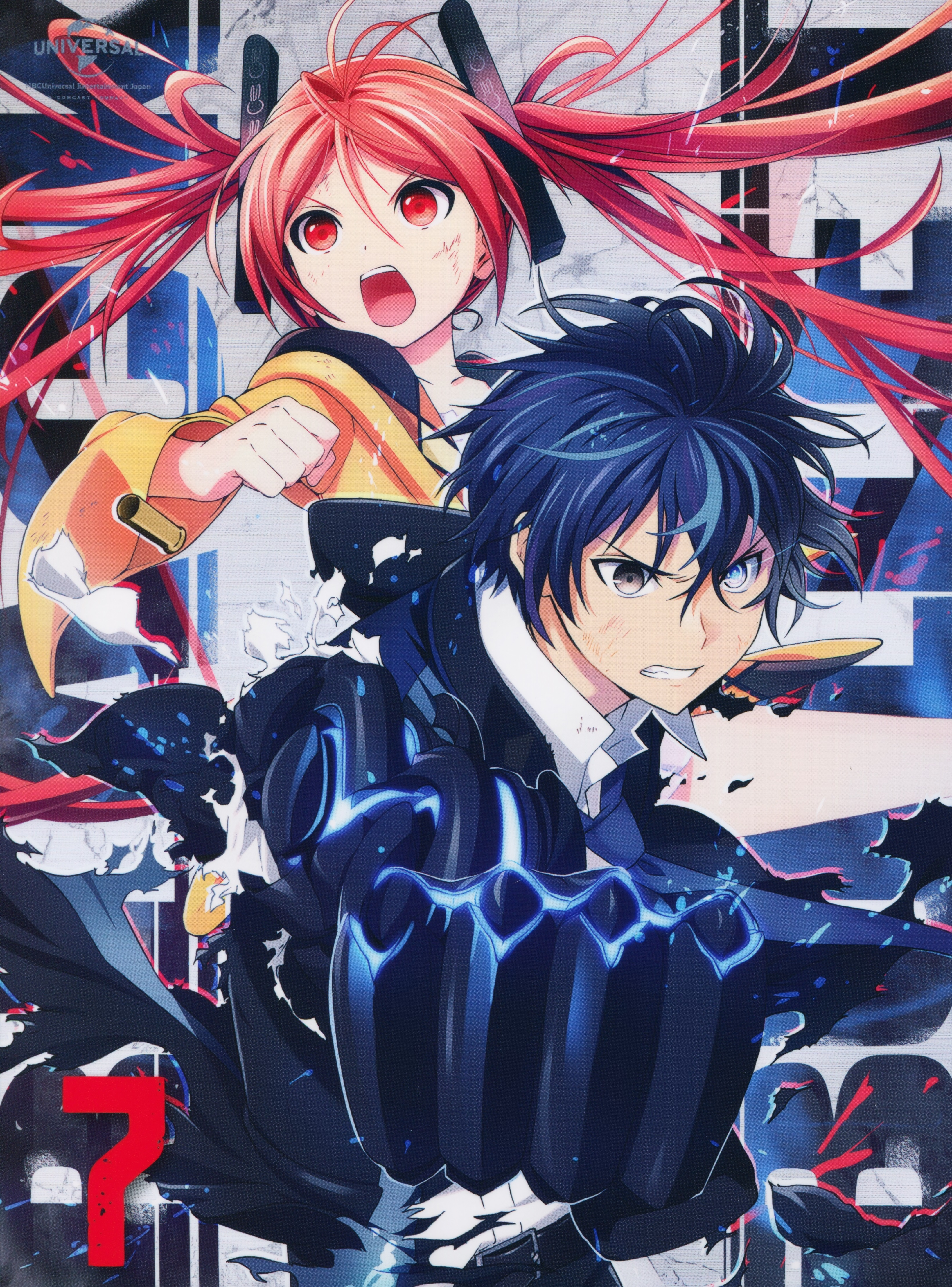 black bullet a· download black bullet image