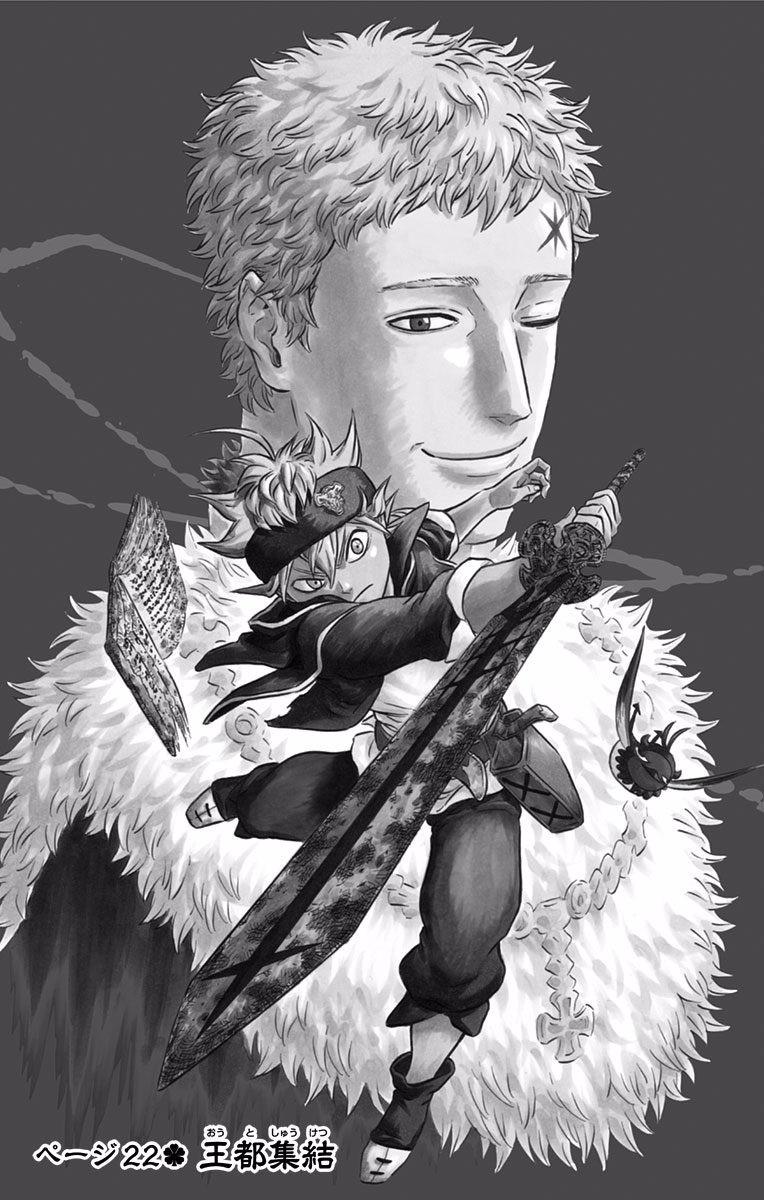 Black Clover Image 2147948 Zerochan Anime Image Board Post by hungryworld on mar 19, 2016 21:31:41 gmt. black clover image 2147948 zerochan