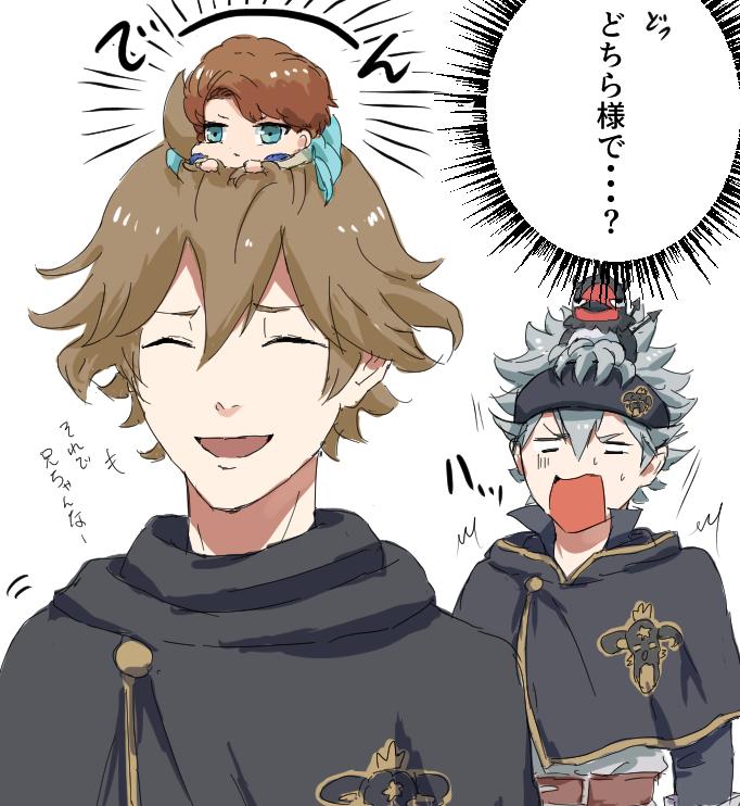 Black Clover Image 3010327 Zerochan Anime Image Board