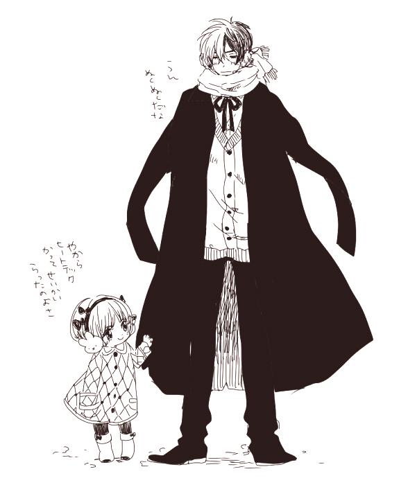 Tags: Anime, Pixiv Id 328376, Black Jack, Pinoko, Black Jack (Character), Pixiv