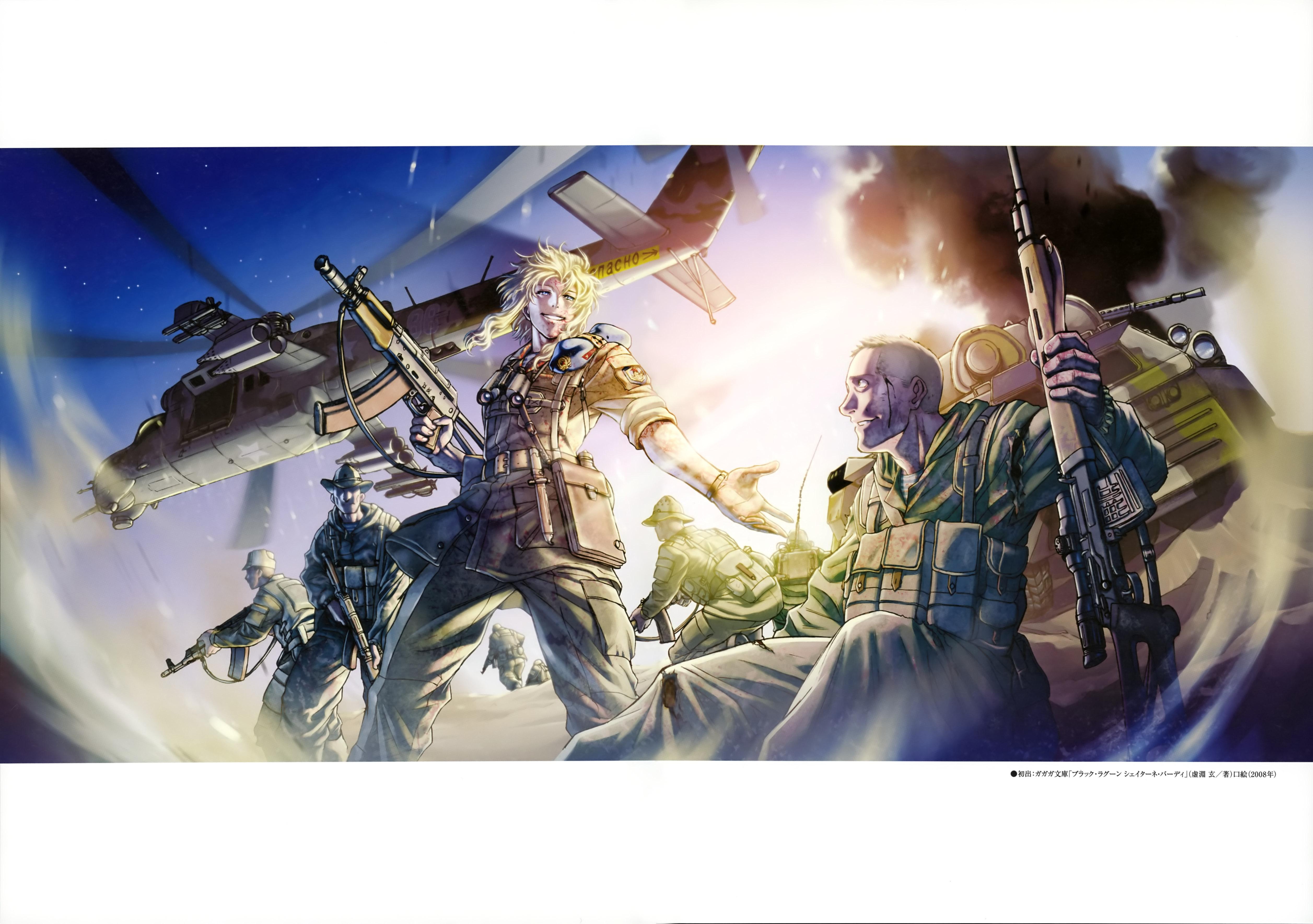 Black Lagoon Zerochan Anime Image Board