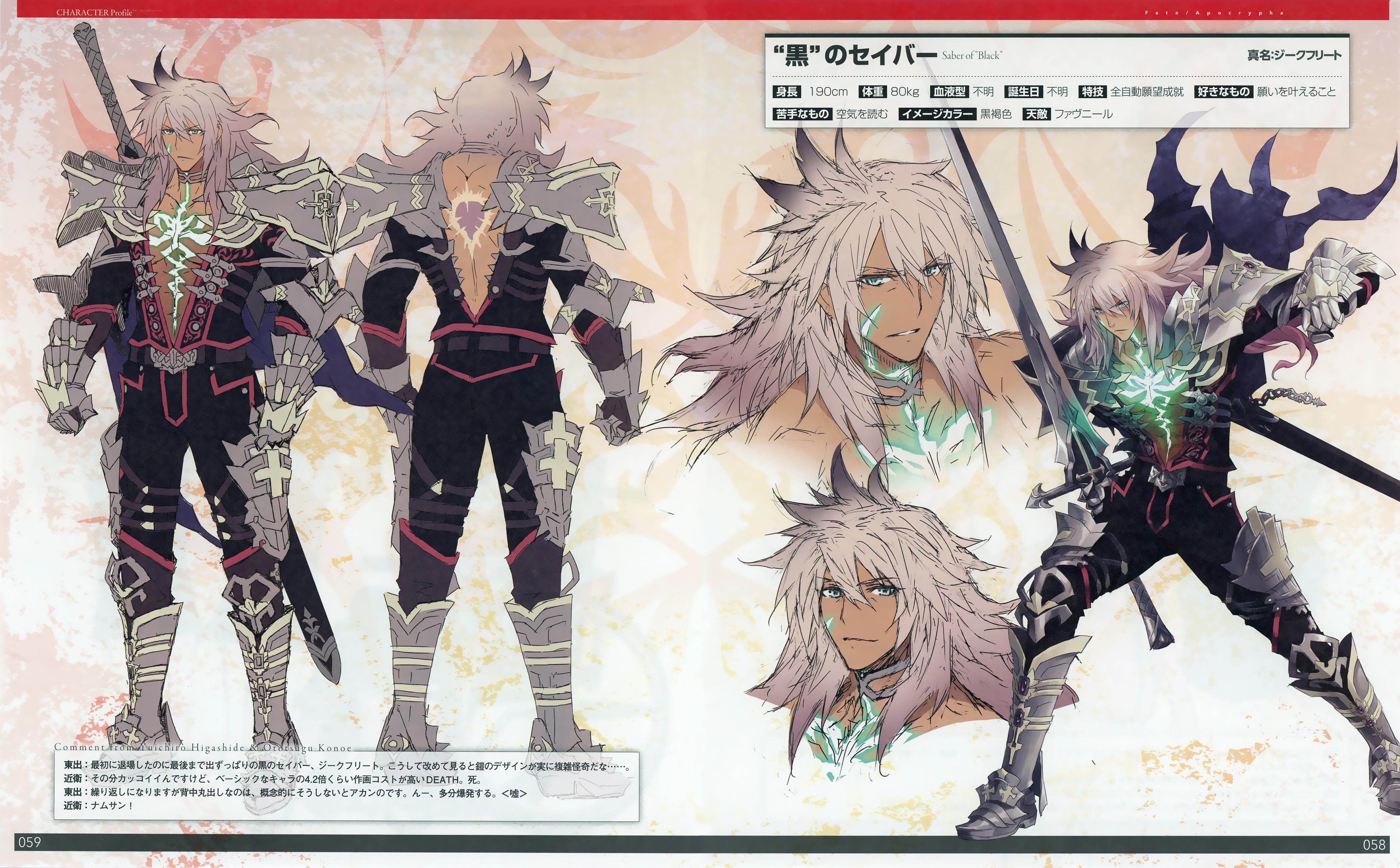 Black Saber Fate Apocrypha Zerochan Anime Image Board