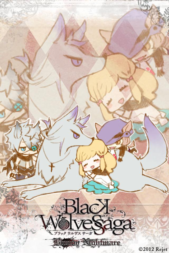 Tags: Anime, Kuroyuki, Black Wolves Saga, Guillan Guinor, Arles V. Felnoir, Rath Vogart, Fiona Galland, Mobile Wallpaper, Official Art