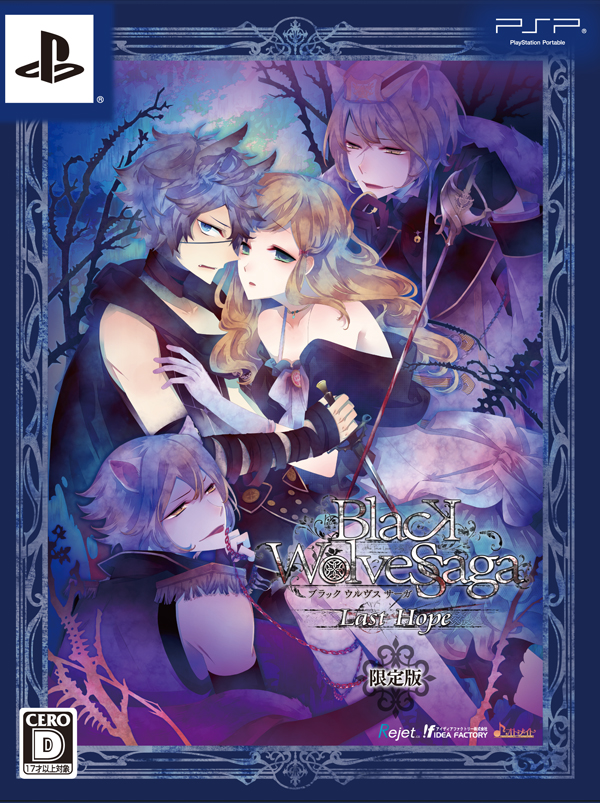 Tags: Anime, Kuroyuki, IDEA FACTORY, Rejet, Black Wolves Saga, Fiona Galland, Mejojo Von Garibaldi, Rath Vogart, Eyes Half Closed, PSP, Game Cover, Official Art