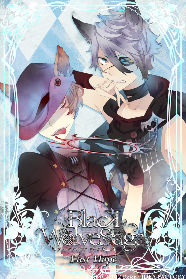 Tags: Anime, Kuroyuki, Rejet, Black Wolves Saga, Guillan Guinor, Rath Vogart, Gritted Teeth, Mobile Wallpaper, Official Art