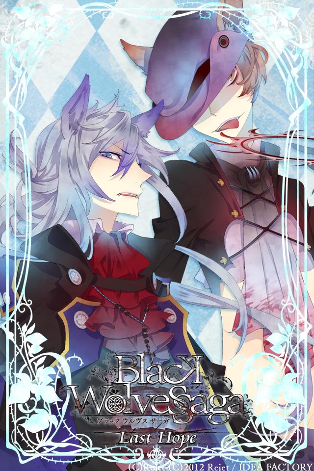 Tags: Anime, Kuroyuki, Rejet, Black Wolves Saga, Guillan Guinor, Arles V. Felnoir, Mobile Wallpaper, Official Art