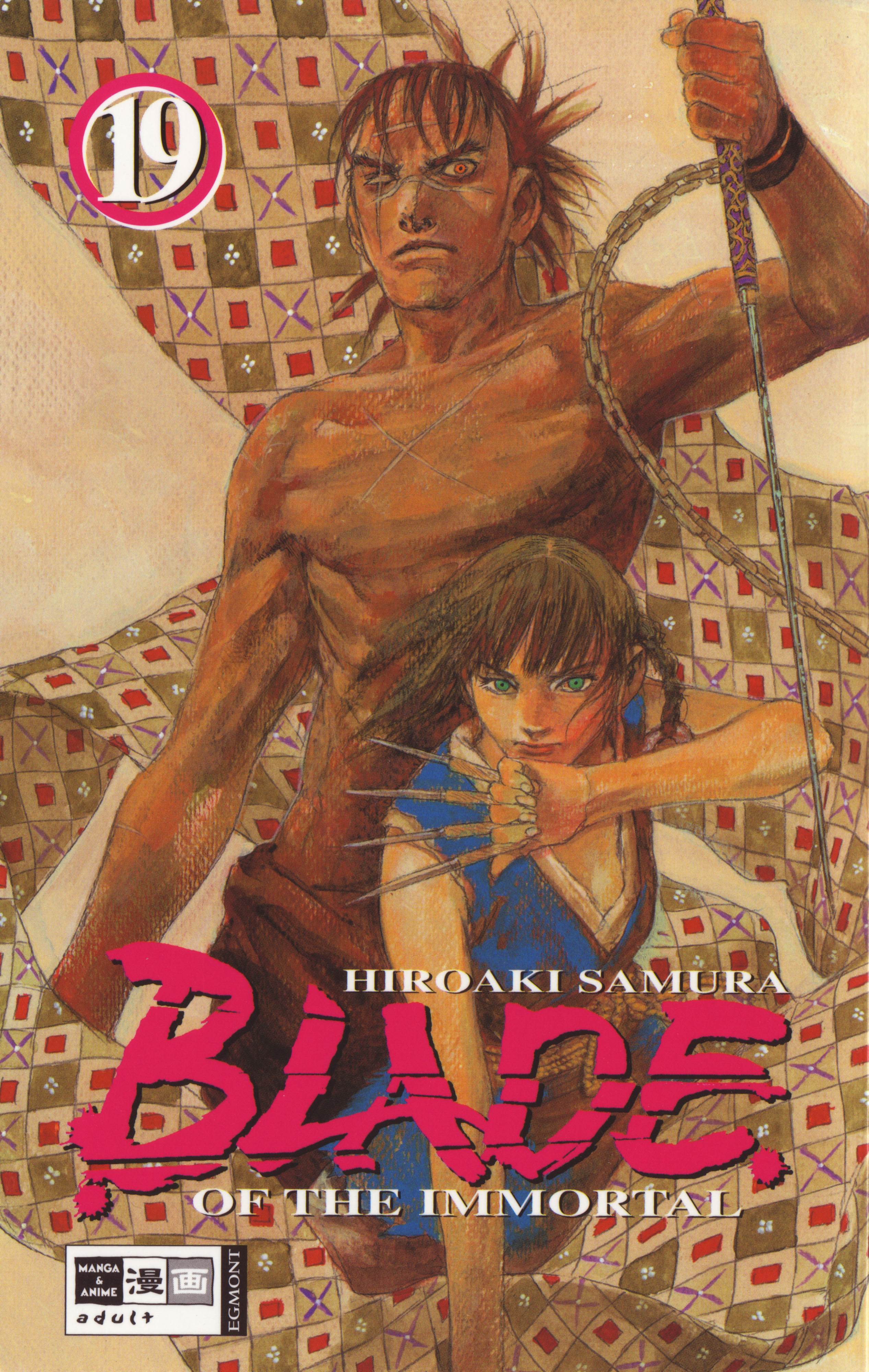 Blade of the immortal episode 10 animepace. Si.