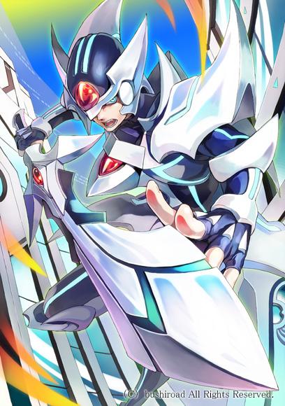 Tags: Anime, Ryuutetsu, Bushiroad, Cardfight!! Vanguard - Official Card Illustration, Cardfight!! Vanguard, Blaster Blade, Official Art, Official Card Illustration, Vanguard Race: Human, Vanguard Unit, Royal Paladin