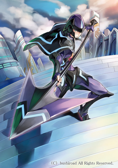shadow paladin - cardfight   vanguard