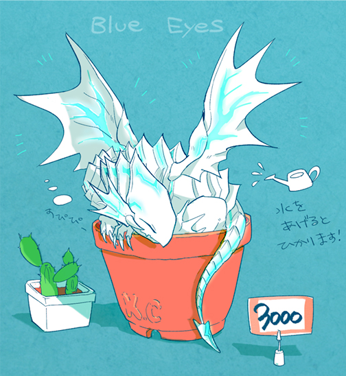 Tags: Anime, Yuza, Yu-Gi-Oh! The Dark Side of Dimensions, Yu-Gi-Oh!, Blue-Eyes Alternative White Dragon, Vase, Cactus, Watering Can, Fanart, Pixiv, Fanart From Pixiv