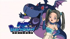 Blue Dragon - Tenkai No Shichi Ryu