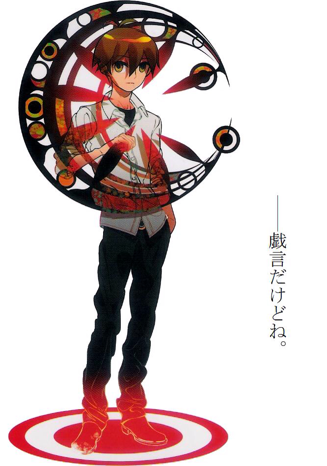 Zaregoto Series Page 10 Of 13 Zerochan Anime Image Board