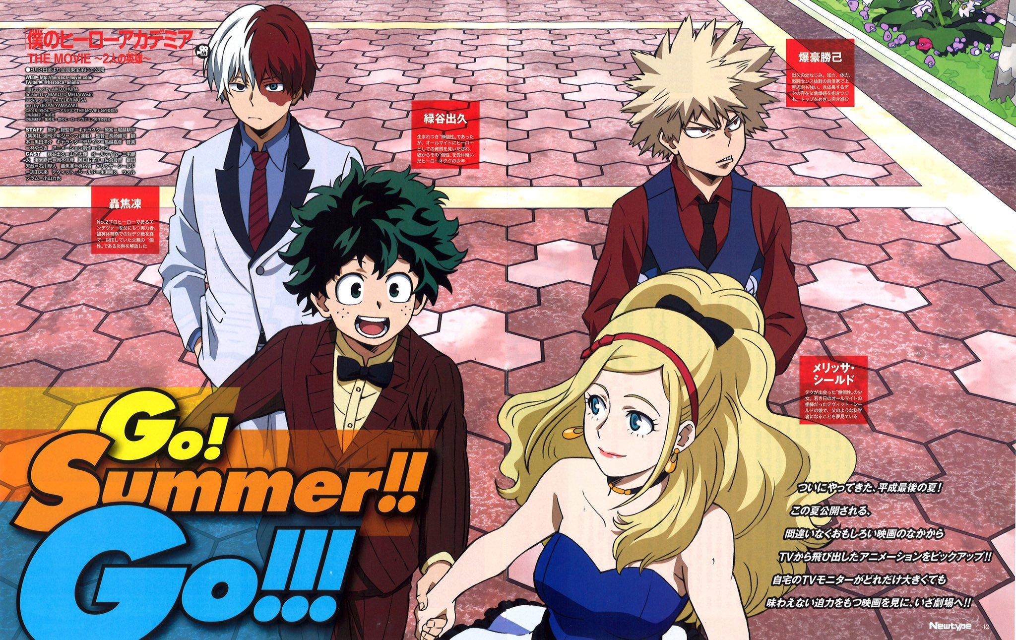 Boku No Hero Academia Film