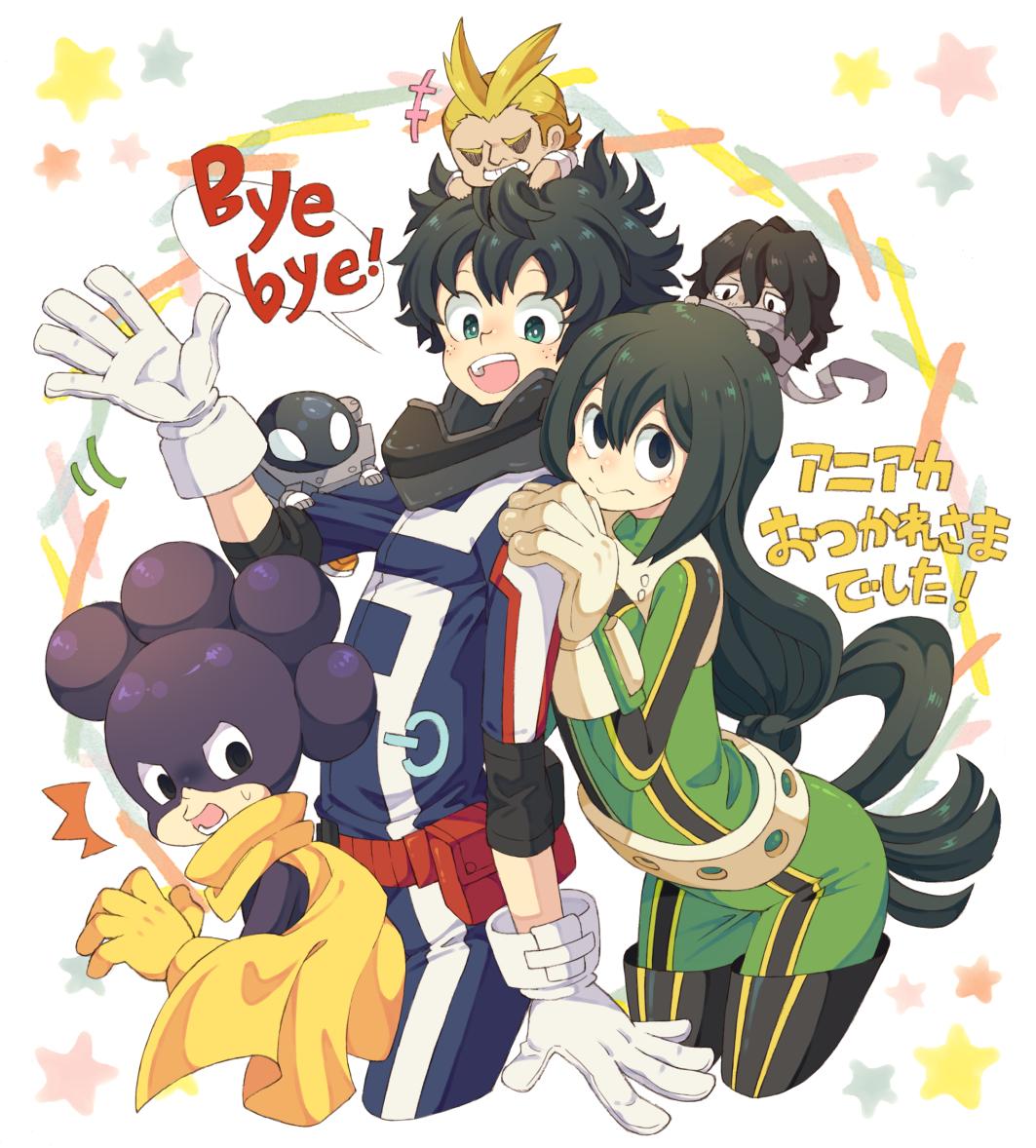 Boku no Hero Academia/#2115734 - Zerochan