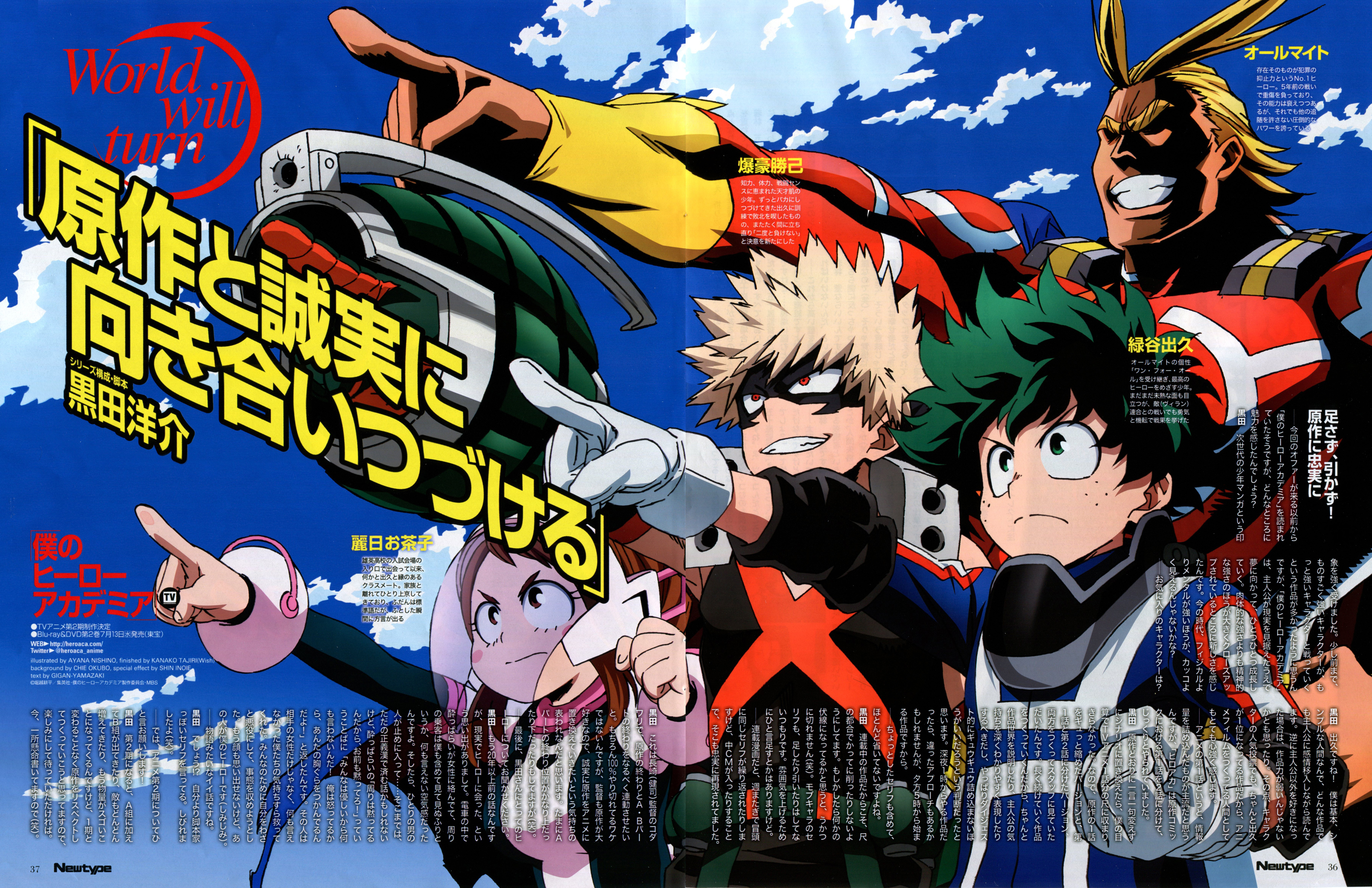 Boku no Hero Academia (My Hero Academia) Image #2141759 ...