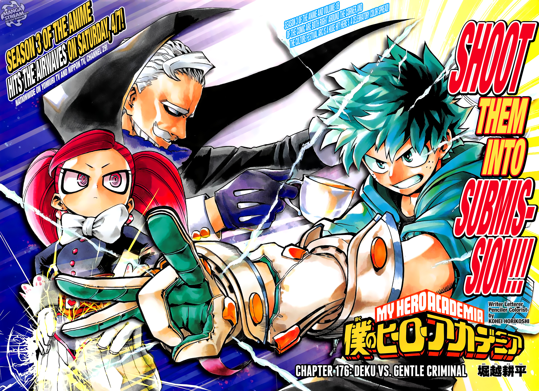 Download boku no hero academia manga en españo i una