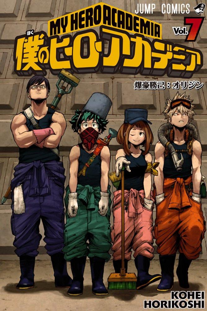 Tags: Anime, Horikoshi Kouhei, Boku no Hero Academia, Iida Tenya, Uraraka Ochako, Bakugou Katsuki, Midoriya Izuku, Official Art, My Hero Academia
