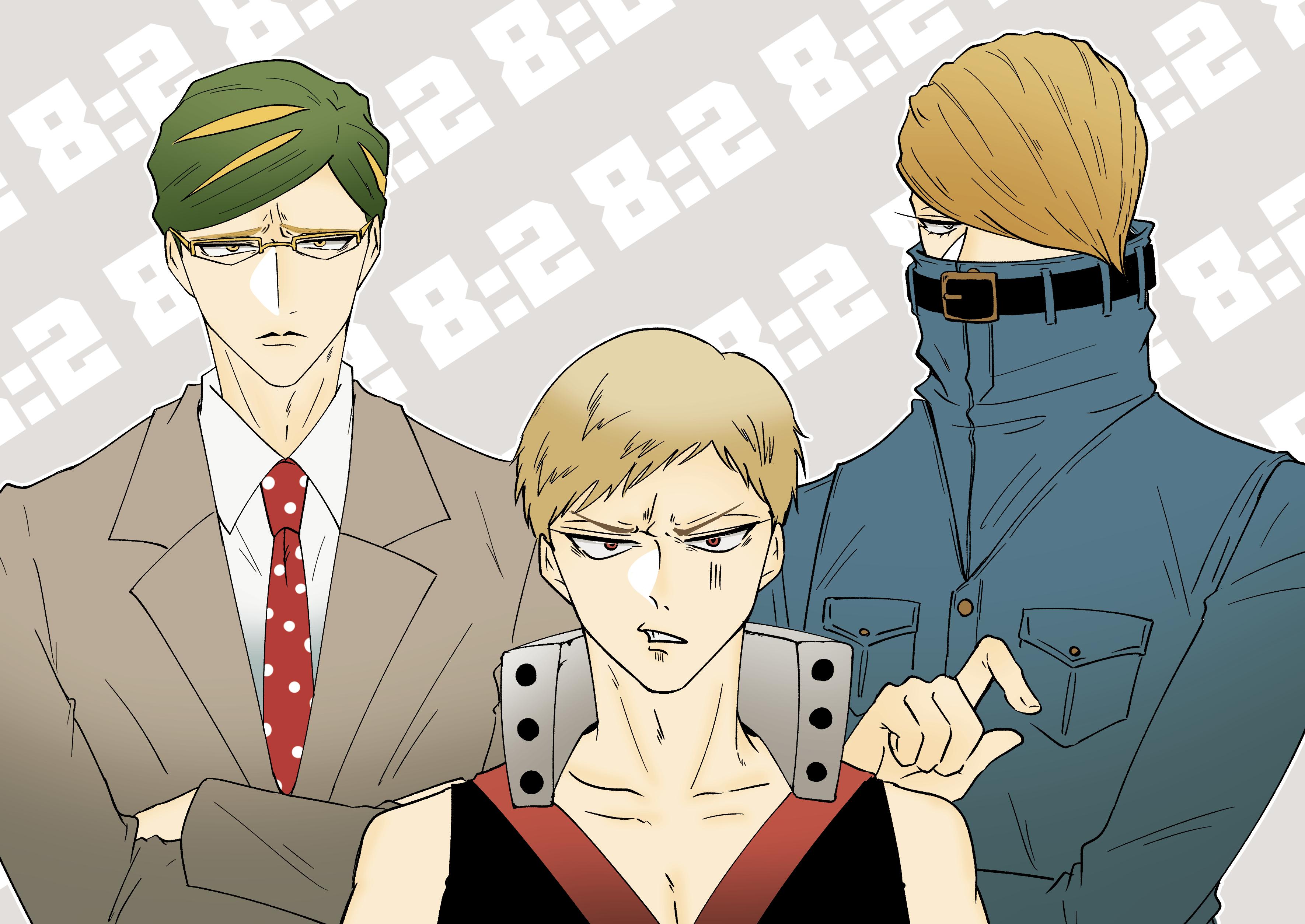 Hakamata Tsunagu Boku No Hero Academia Zerochan Anime