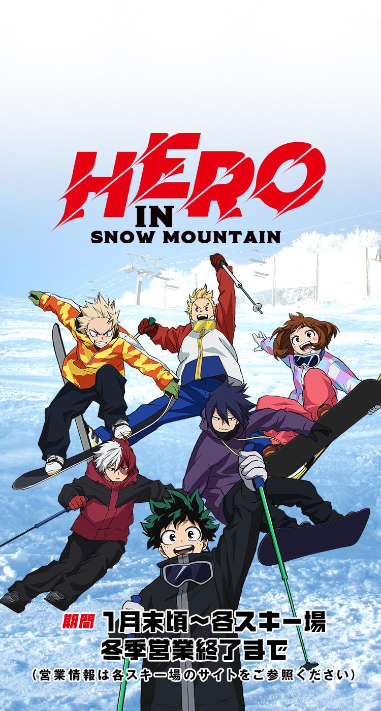 Boku No Hero Academia My Hero Academia Mobile Wallpaper 2824748