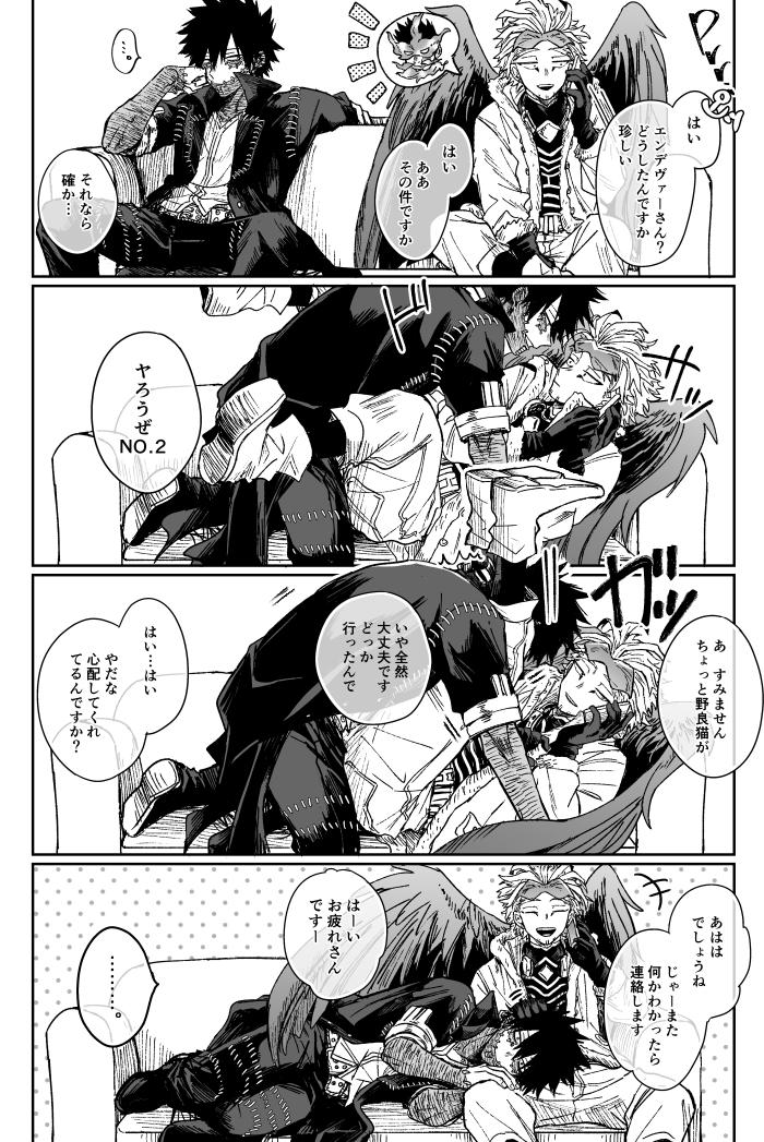 Boku No Hero Academia My Hero Academia Image 3009450 Zerochan Anime Image Board