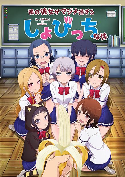 Brother Sister Anime Hentai