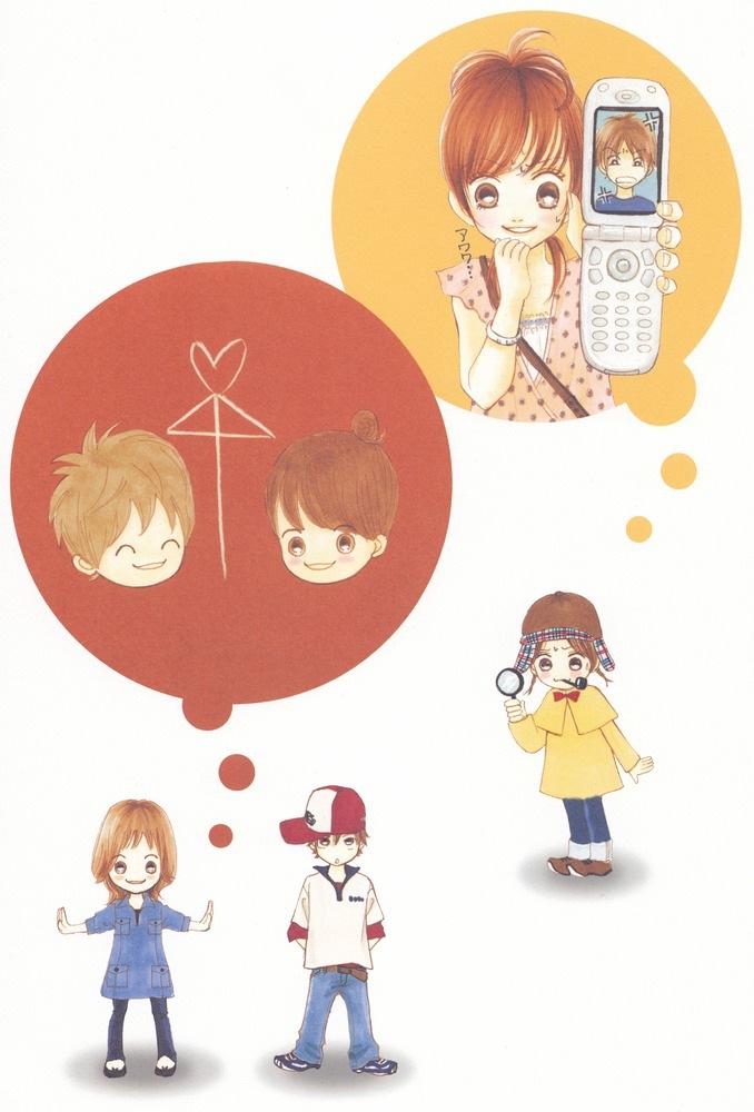 Tags: Anime, Yuuki Obata, Bokura ga Ita, Motoharu Yano, Yuri Yamamoto, Nanami Takahashi, Magnifying Glass
