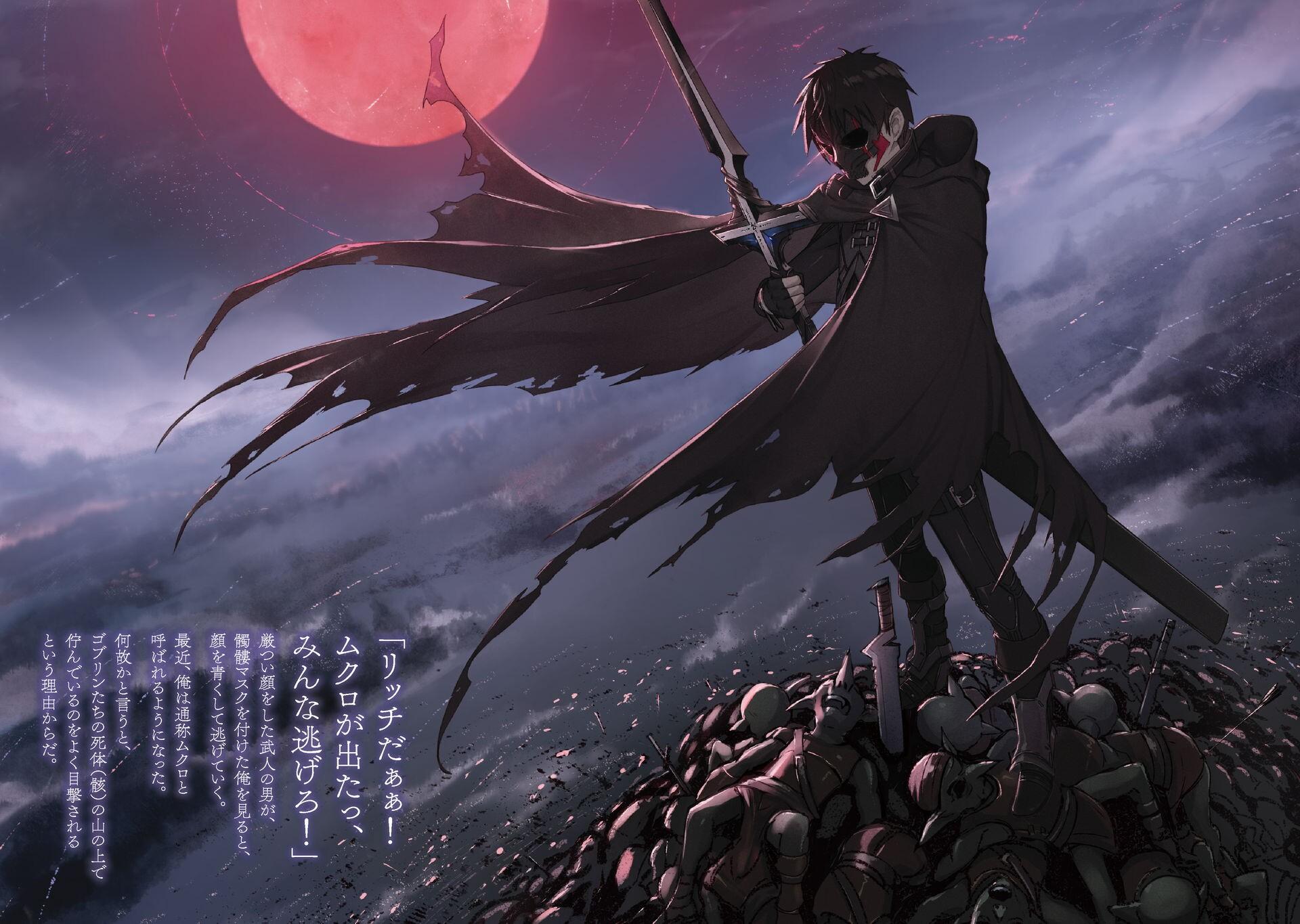 23 4k Anime Wallpaper Berserk Tachi Wallpaper 23 anime wallpaper berserk