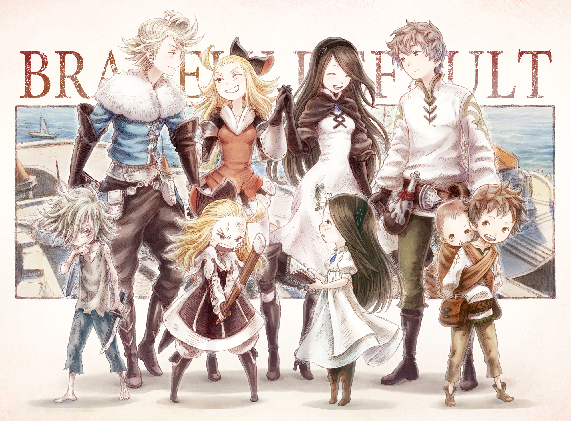 If your current pic base was taken, who would you choose? Bravely.Default%3A.Flying.Fairy.full.1691486
