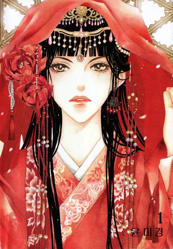 Tags: Anime, Yun Mi-kyung, Bride Of The Water God, Soah, Veil, Beads, Lotus (Flower)