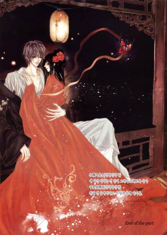 Tags: Anime, Yun Mi-kyung, Bride Of The Water God, Soah, Mui, Habaek, Mobile Wallpaper, Official Art, The Bride Of The Water God