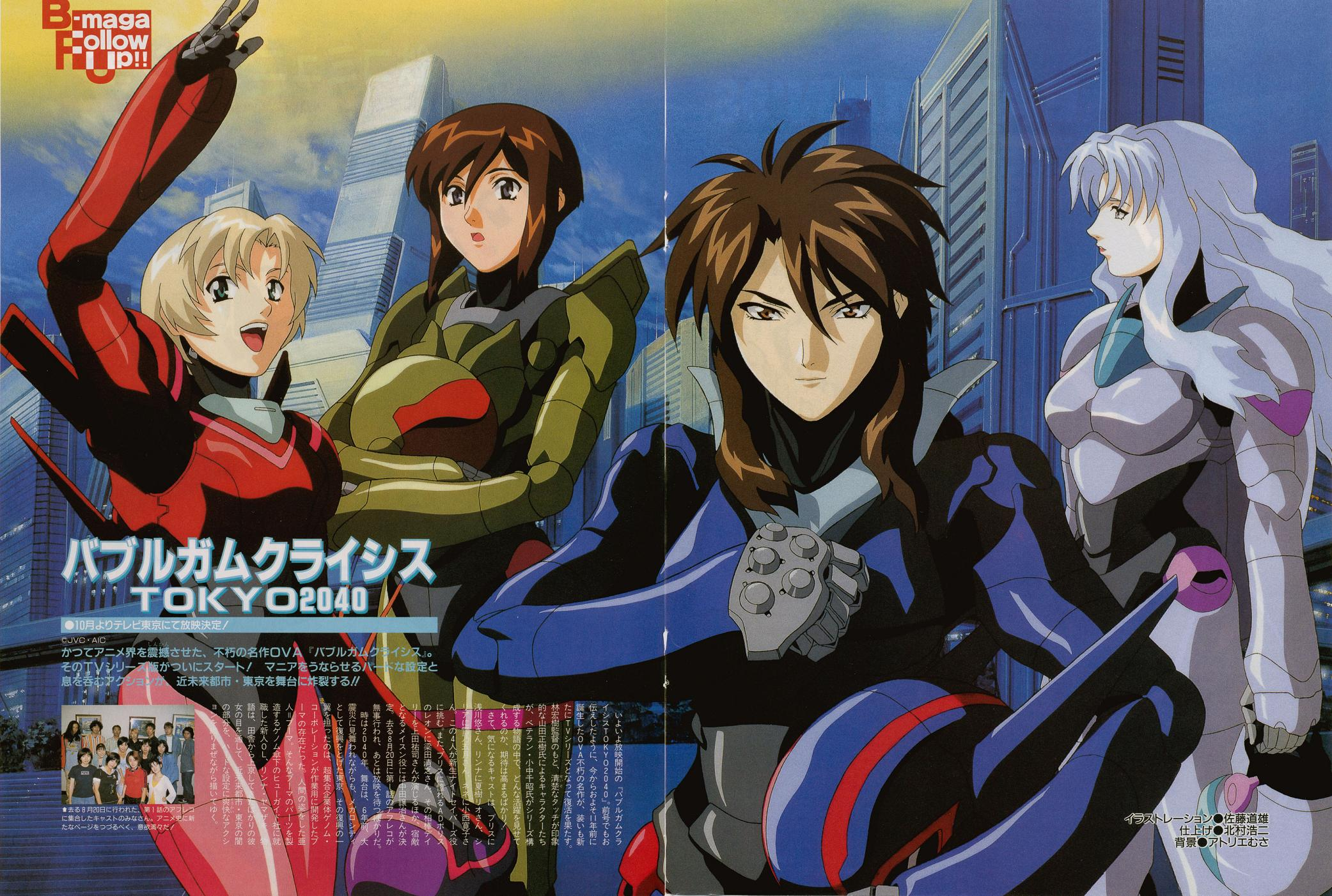 Bubblegum Crisis - Zerochan Anime Image Board