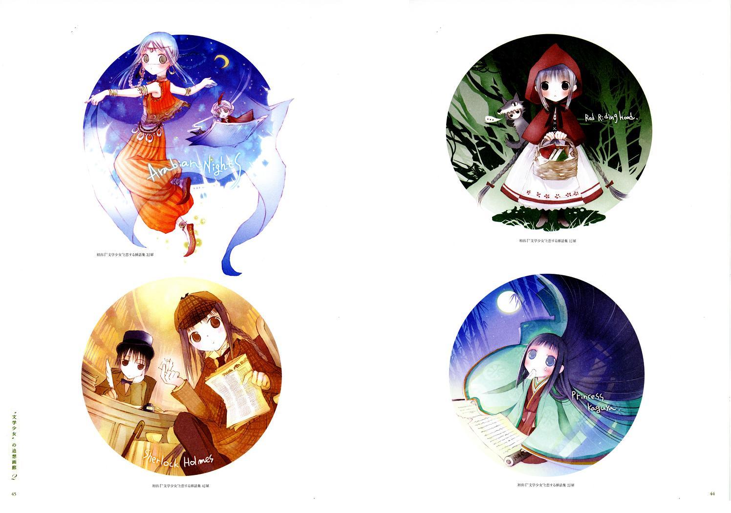 Bungaku Shoujo Movie Download Mkv Edith Wharton The Age Of Ai No Wakakusayama Monogatari Tv Search Results Anime