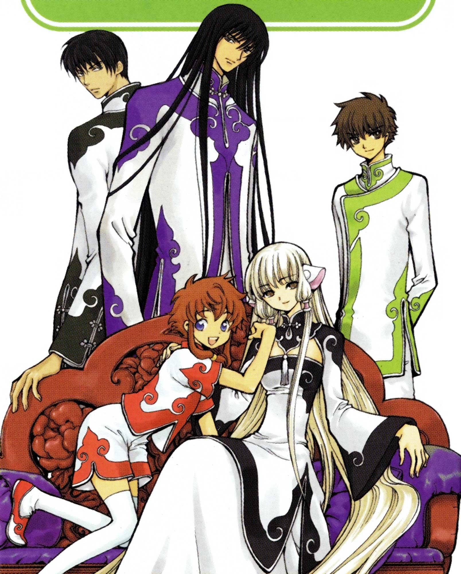 Li Syaoran Trc 24577: Zerochan Anime Image Board