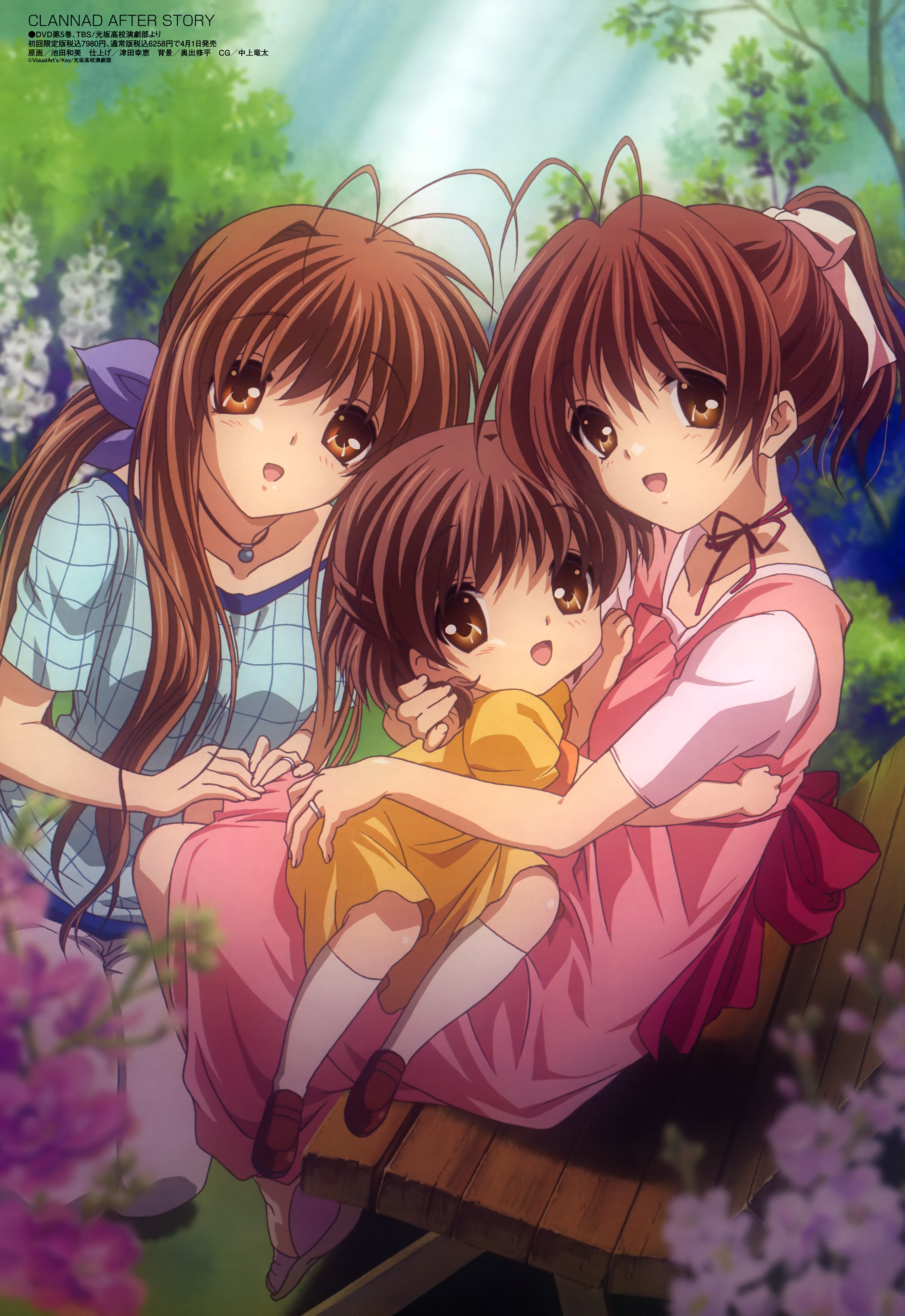 Clannad After Story Mobile Wallpaper Zerochan Anime Image Board