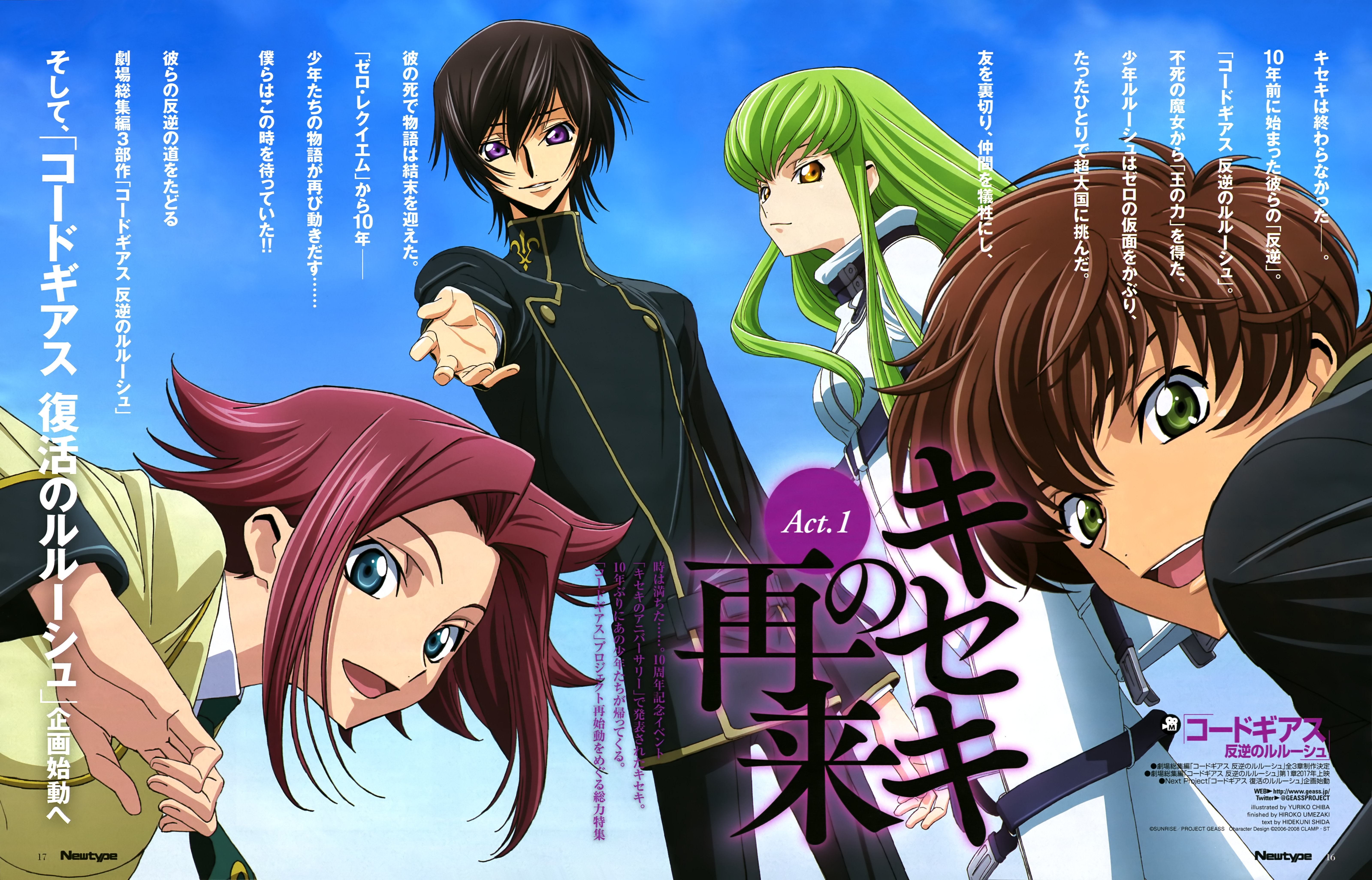 Kallen Stadtfeld, Female | page 12 - Zerochan Anime Image Board