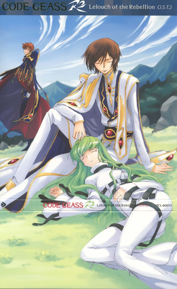Tags: Anime, CODE GEASS: Hangyaku no Lelouch, C.C., Lelouch Lamperouge, Kururugi Suzaku, Emperor, Straightjacket, Mobile Wallpaper, CD (Source), Code Geass: Lelouch Of The Rebellion