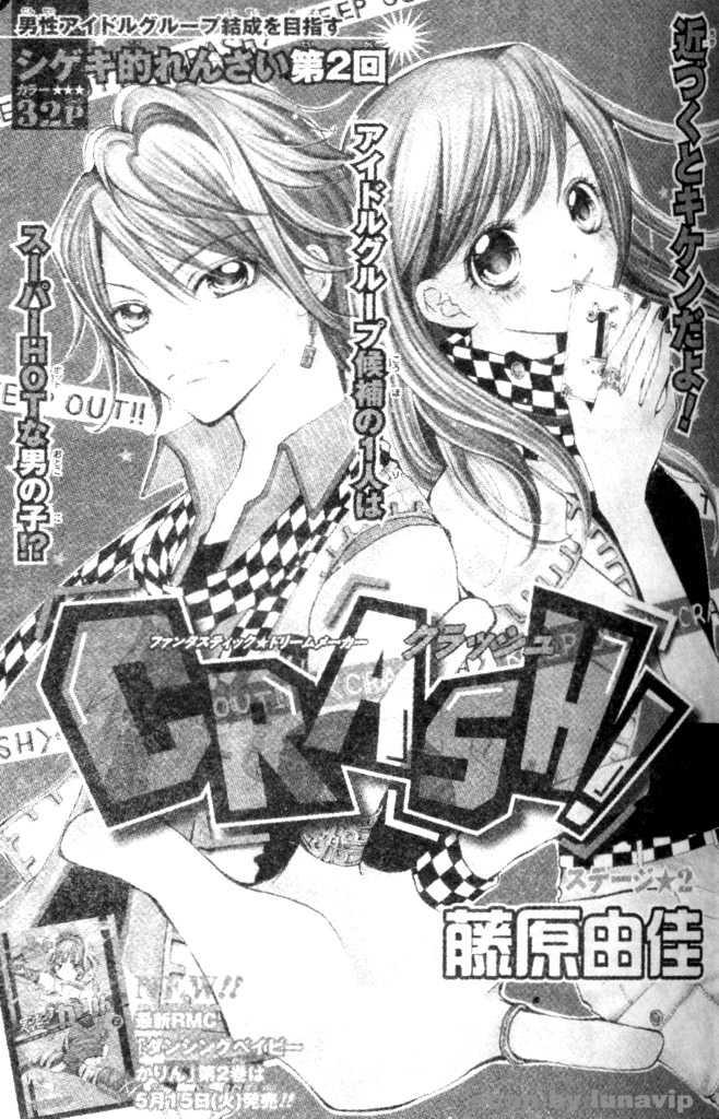 Tags: Anime, Fujiwara Yuka, CRASH!, Kurose Kiri, Shiraboshi Hana