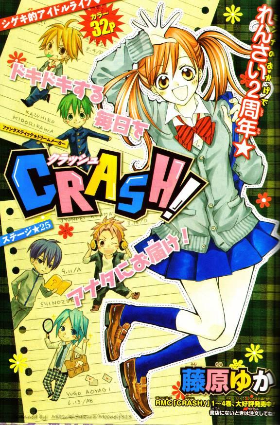 Tags: Anime, CRASH!, Kurose Kiri, Aoyagi Yugo, Shiraboshi Hana, Midorikawa Kazuhiko, Akamatsu Junpei, Shinozuka Rei