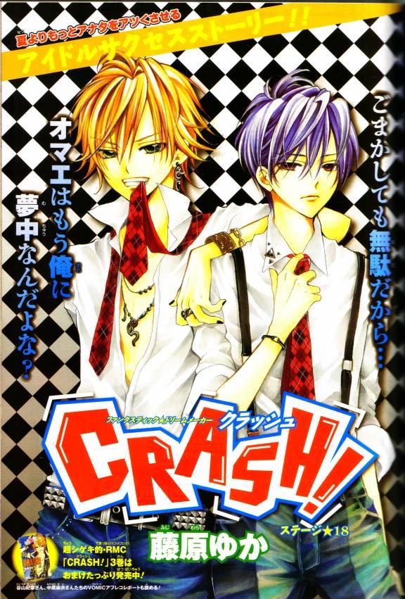 Tags: Anime, Fujiwara Yuka, CRASH!, Shinozuka Rei, Kurose Kiri, Official Art
