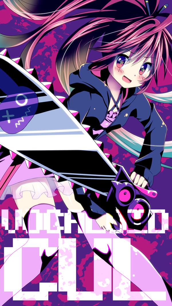 Tags: Anime, Urara (Sumairuclover), VOCALOID, CUL, Chainsaw, Yuzuki Yukari (Cosplay)