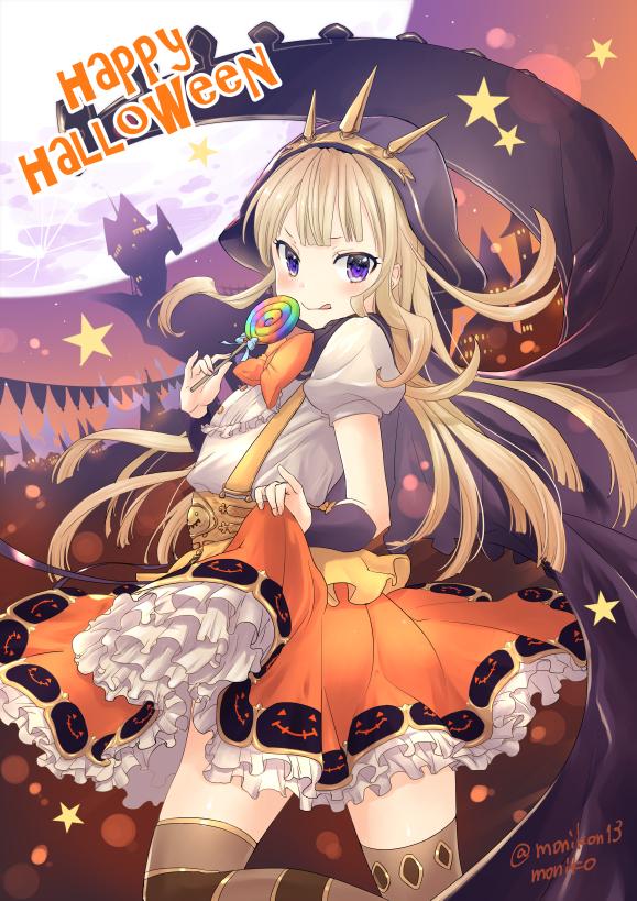 Tags: Anime, Pixiv Id 2306312, Granblue Fantasy, Cagliostro (Granblue Fantasy), PNG Conversion, Mobile Wallpaper